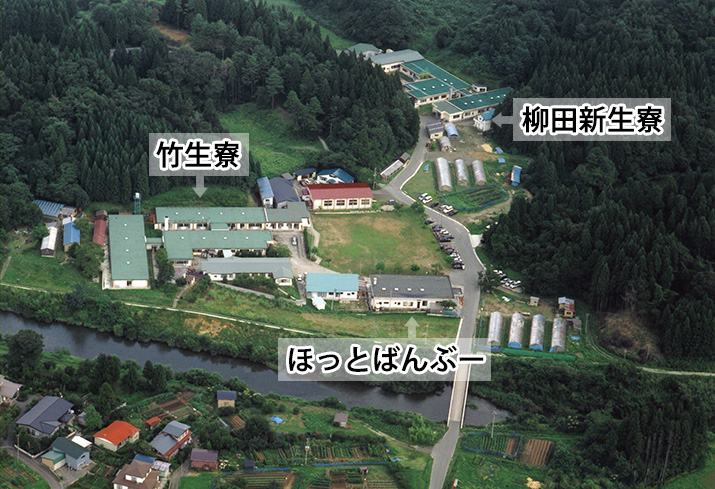 施設の紹介写真